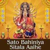 Sato Bahiniya Sitala Aaihe Songs