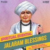 Jalaram Dhun - 1 Song