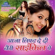 Dhori Dikha Ke Lalchave Song