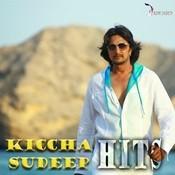 Kiccha Sudeep Hits Songs