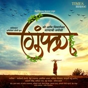 Gumphan Abhijit Joshi Full Mp3 Song