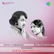 Eval Ee Vazhi Ethuvare Songs