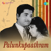 Palungu Paathram Songs