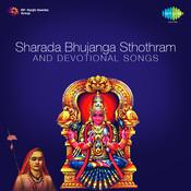 Sharada Bhujanga Sthothram And Devotional Songs Songs