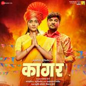 Nagin Dance MP3 Song Download- Kaagar Nagin Dance Marathi Song by