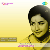 Jarigina Katha Songs