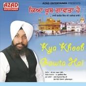 Kya Khoob Gawta Hai Songs