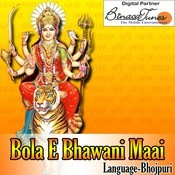 Bola E Bhawaani Maai Songs