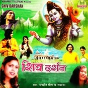 Shiv Darshan Songs