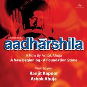 Aadharshila Songs