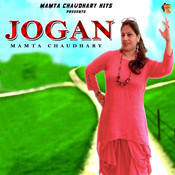 Jogan Song