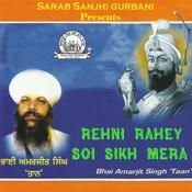 Rehni Rahey Soi Sikh Mera Song