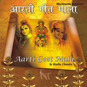 Jai Shri Radha Jai Shri Krishna Song