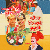 Seema Disko Navaree Songs