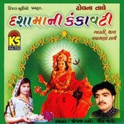 Dashama Ni Kankavati Songs