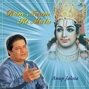 Ram Naam Ki Mala Songs