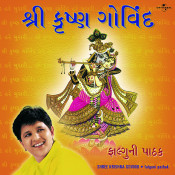 Shree Krishna Govind Songs