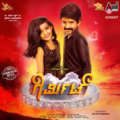 Girmit (Kannada) Ravi Basrur Full Mp3 Song