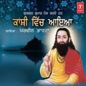 Kanshi Wich Aaya Songs