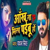 Aankh Na Mila Paibu Song