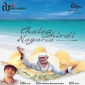 Chalo Shirdi Nagariya Songs