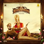 Avane Srimannarayana (Kannada) Songs