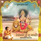 Sheranwali Maa Nu Manaiye Songs