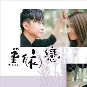 Xun Yi Lian Songs