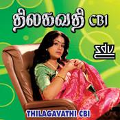 Dharmangal Ingay Song