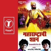Maharashtrachi Shaan Songs