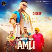 International Amli Song