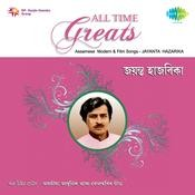 All Time Greats - Jayanta Hazarika Songs