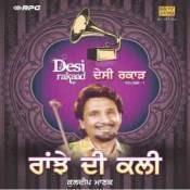 Desi Raakad Ranjhe Di Kali Kuldeep Manak Vol 1 Songs