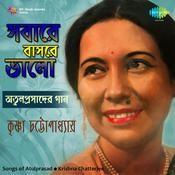 Krishna Catterjee - Sabare Bash Re Bhalo Songs
