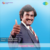 Thappida Thala Songs