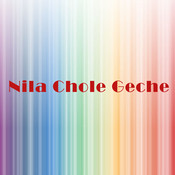 Nila Chole Geche Songs