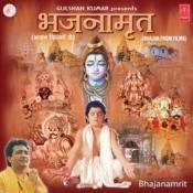 Krishna Kanhaiya Ram Ramaiya Songs