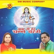 Baba Ji Mere Chann Warge Songs