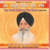 Har Amrit Rakheya Ur Dhaar Songs