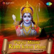 Payoji Maine Ram Ratan Dhan Payo Songs