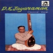 D K Jayaraman (classical Vocal)  Songs