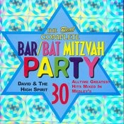 The Real Complete Bar/Bat Mitzvah Party Songs