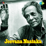 Jeevana Naataka Songs