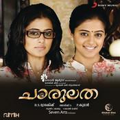 Chaarulatha (Malayalam) Songs