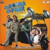 Jo Dooba So Paar Songs