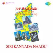 Siri Kannada Naadu Songs