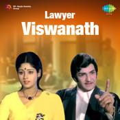 Lawyer Viswanath Songs