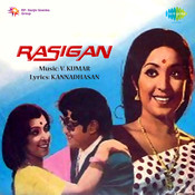 Rasigan Songs