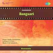 Dhagam Songs