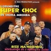 Bize Ma'ndundu Songs